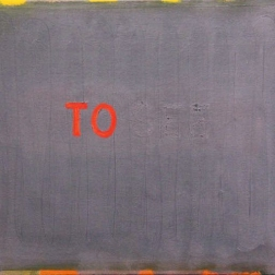"""to see, oil on canvas, 20""""x16"""", 2015"""