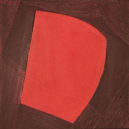"Emergence V, oil on canvas, 15""x15"", 2016, $200"